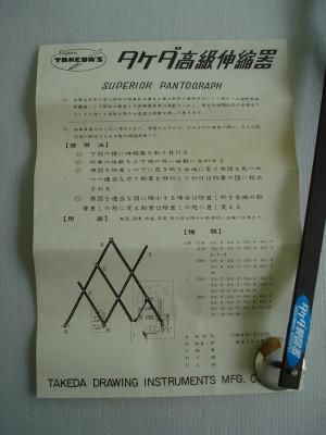 Dsc03926